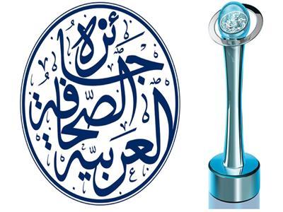 جائزة الصحافة العربية تعتمد الأعمال الفائزة في الدورة الـ19