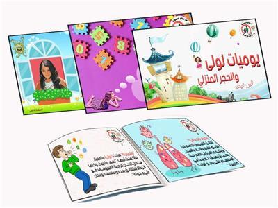 «يوميات لولي والحجر المنزلي» مبادرة منظمة المرأة العربية لتوعية الأطفال بكورونا