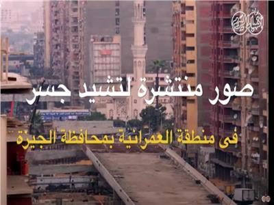 """فيديوجراف   حكاية كوبري """"الملك سلمان"""" الذي أثار فزع سكان شارع نصر الدين"""