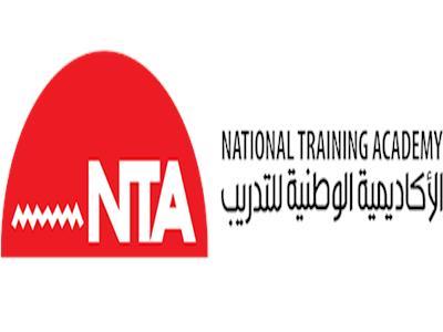 موظفو الأكاديمية الوطنية للتدريب يتبرعون بـ20% من رواتبهم لصندوق تحيا مصر