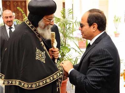 البابا تواضروس يهنئ الرئيس بمناسبة عيد الفطر المبارك