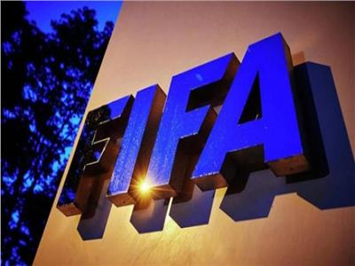 خاص لبوابة أخبار اليوم| «فيفا» يمنح لاعبي الأندية حق رفض لعب المباريات