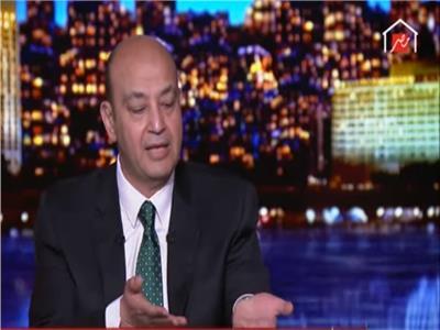 فيديو  عمرو أديب بعد فشل مفاوضات سد النهضة «أتوقع رد فعل عنيف من مصر»