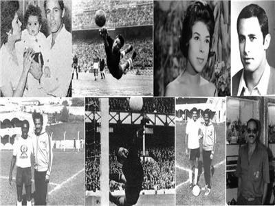 رجاء الجداوي.. الأنيقة التي عشقت الكرة من أجل حارس مرمى الإسماعيلي