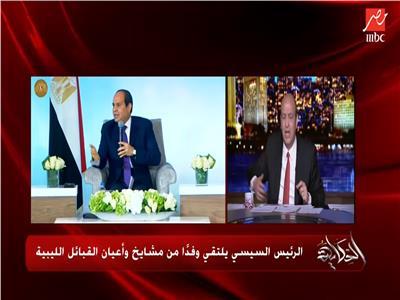 فيديو  عمرو أديب: أردوغان بنى تركيا بالحرب.. وتسانده أموال قطر