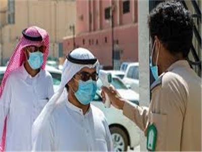 السعودية تطلق بوابة «المرجع الوطني لفيروس كورونا المستجد»