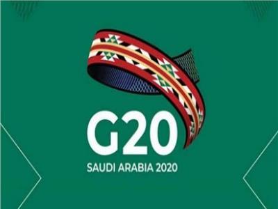 وزراء البيئة بمجموعة العشرين يؤكدون على أهمية بناء مستقبل مستدام والحد من مظاهر التلوث البحري