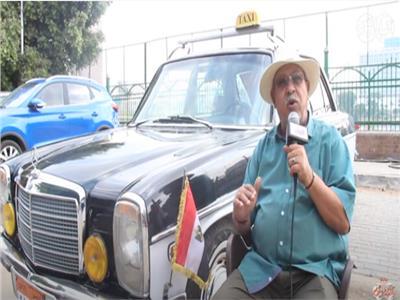 أخبار اليوم  تعرف على أقدم سيارة تاكسي في مصر يتفاوض عليها الألمان.. فيديو