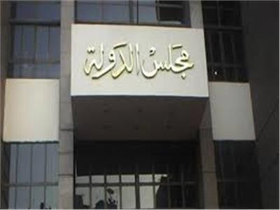 مجلس الدولة يرفض استبعاد طالب شرطة حسن السمعة
