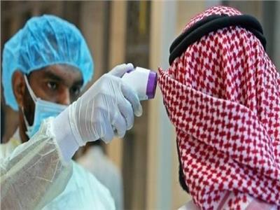 """الصحة السعودية: تسجيل 498 إصابة جديدة بفيروس """"كورونا"""""""