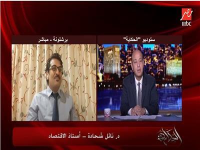 مقدم بلاغ ضد «الهارب محمد علي»:  «مدمن» ومتهرب من الضرائب