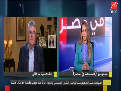 فيديو| نجل «عبد الناصر»: الرئيس السيسي وعد وأوفى