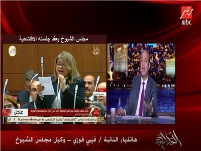 فيديو| وكيل الشيوخ: اختياري في المجلس يُحسب للقيادة السياسية