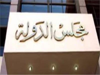 إلزام «متحف محمد علي» بإخطار «ضريبة الملاهي» بالحفلات قبل ٣ أيام
