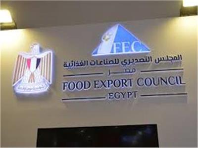 «التصديري للصناعات الغذائية»: قيمة الصادرات للسودان بلغت 57 مليون دولار