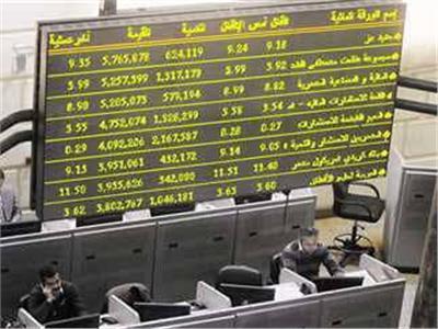 البورصة المصرية تربح 1.7 مليار جنيه بختام جلسة اليوم الأحد