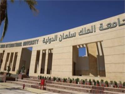محافظ جنوب سيناء يشارك في الاجتماع الثالث لمجلس أمناء جامعة الملك سلمان