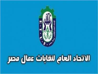 «عمال مصر»: 4 تدابير عاجلة لحماية ملايين العمال من كورونا