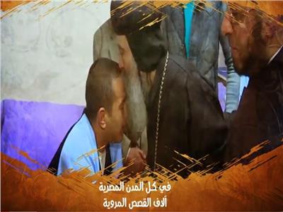مجلة نور تحتفي بأعياد الميلاد بأغنية للأخوة الوطنية | فيديو