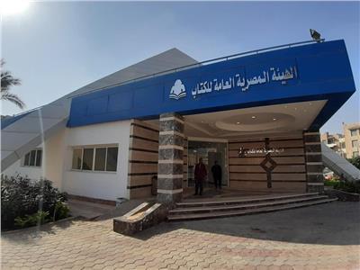 إفتتاحَ تجريبي للمركز الثقافي التابع للهيئة المصرية العامة للكتاب بالشروق