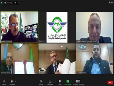 توقيع مذكرة بين المنظمة العربية للتربية و«العربية للطيران»