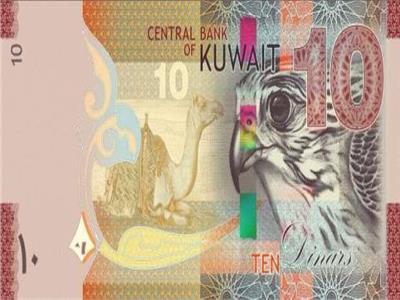 يطرحها البنك المركزي قريبا.. 17 معلومة عن النقود البلاستيكية «البوليمر»