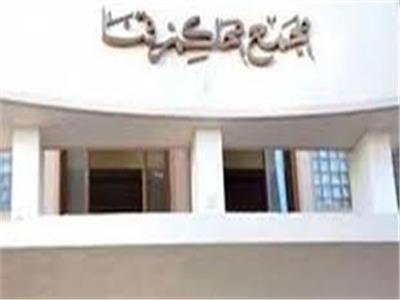 استمرار حبس 14 من أعضاء الجماعة الإرهابية في قنا