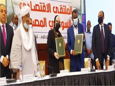 نيفين جامع: برنامج عمل لتبادل الخبرات بين مصر والسودان