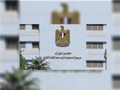 معلومات الوزراء: مصر تحتل المركز 65 في عدد المصابين بـ«كورونا»