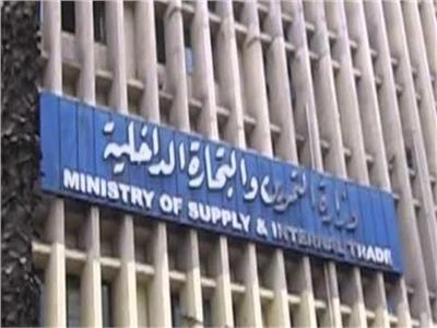 وزارة التموين: احتياطي الزيت يكفي لخمسة أشهر