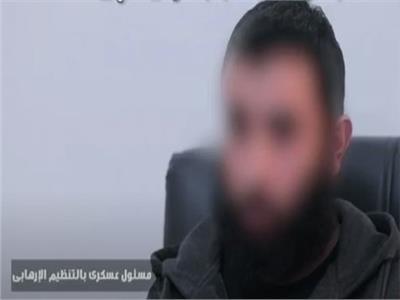 شاهد  اعترافات عدد من العناصر الإرهابية بجرائمهم في سيناء