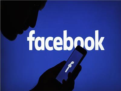 ثغرات بـ «فيسبوك» تسمح بمضايقة المشاهير.. تعرَّف عليها