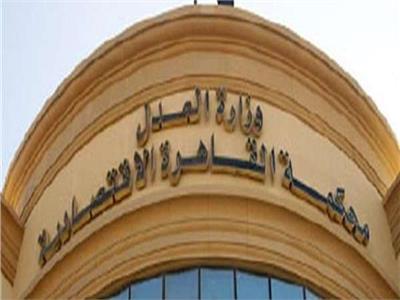 تأجيل دعوى اتهام مؤسسة مصرفية بالتلاعب في حسابات العملاء لـ8 مايو