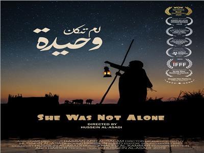 مهرجان البحرين السينمائي يعلن أسماء الفائزين في مسابقات دورته الأولى