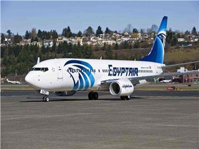 مصر للطيران تسير غدا 59 رحلة تنقل ما يقرب من 5 آلاف راكب