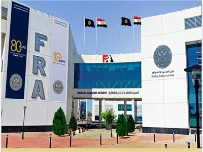 تعديلات تستهدف تنشيط سوق السندات بالبورصة المصرية