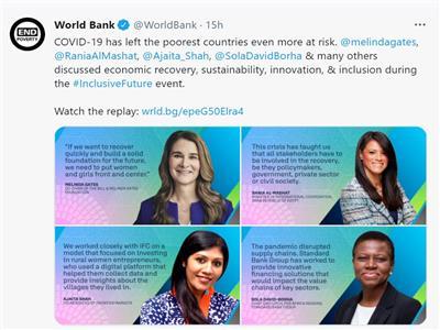 البنك الدولي يبرز تصريحات «المشاط» حول توصيات التعافي من جائحة كورونا