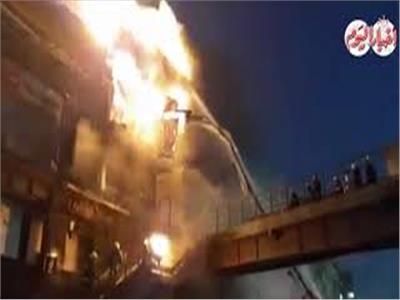 أمن القاهرة يسيطر على حريق داخل مخزن بحارة اليهود بالموسكي
