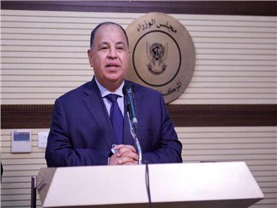 المالية: مصر جاهزة بكل ما تمتلكه لتلبية كل ما يطلبه أشقاؤنا بالسودان