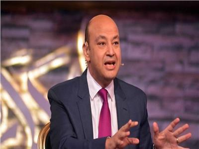«عمرو أديب»: وقفت قدام التليفزيون كالأطفال لمشاهدة شريهان