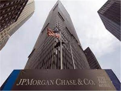«جى بى مورجان» مؤشر عالمي يضع اقتصادنا في المقدمة