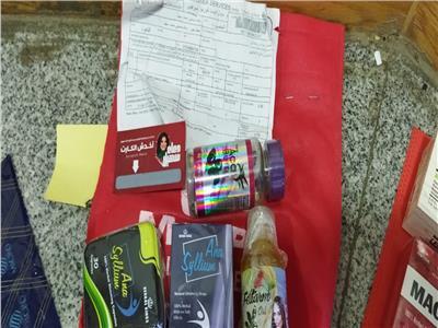 ضبط أدوية مهربة وغير مسجلة بوزارة الصحة في حملة بالدقهلية