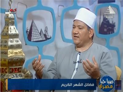 شيخ أزهري يوضح فضائل شهر رمضان | فيديو