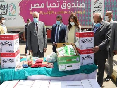 الجيزة: استلام 12 ألف كرتونة مواد غذائية و 15 طن دجاج من «تحيا مصر»| صور