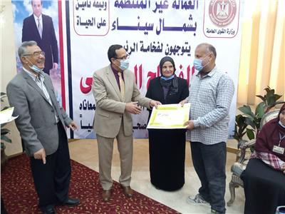 «القوى العاملة» تسلم 873 صياداً وعاملاً غير منتظم وثيقة تأمين بشمال سيناء