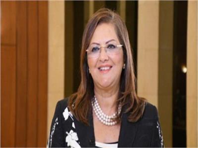 وزيرة التخطيط : 6 محاور و32 هدف في المرحلة الثانية للإصلاح الاقتصادي