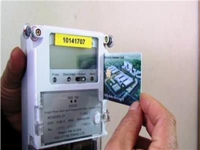 تعرف على خطوات تصحيح بيانات عداد الكهرباء