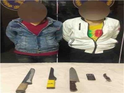 حبس شخصين بحوزتهما أسلحة بيضاء بقصد التشاجر بـ«الأميرية»