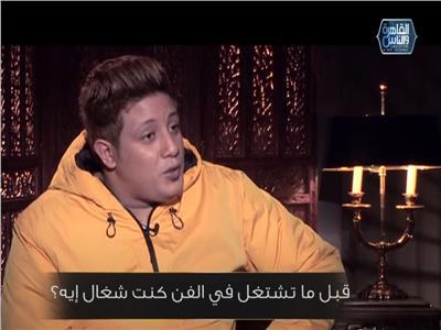 حمو بيكا يهاجم الأطباء والمهندسين: «شغلوا دماغكوا عشان تنجحوا زيي»