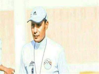 طارق السيد مديرًا فنيًا للنصر